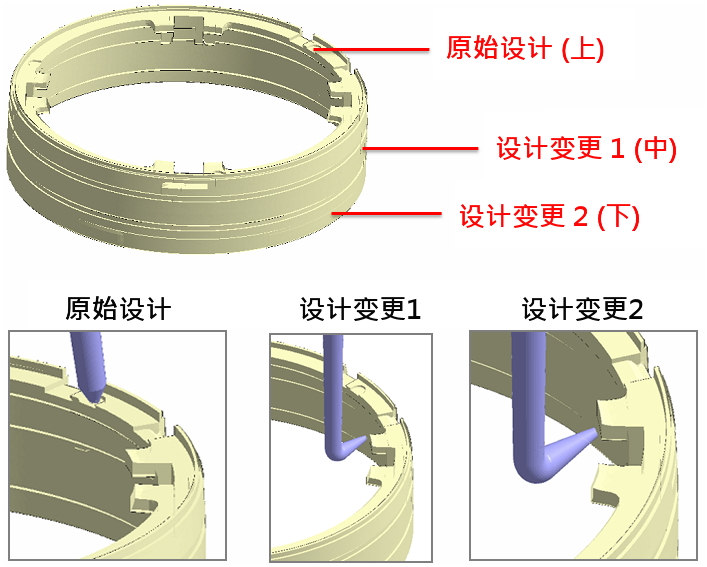 improve-camera-lens-cover-roundness-through-cae-tool-5-cn